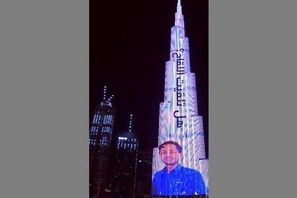 বিশ্বের সর্বোচ্চ ভবন 'বুর্জ আল খালিফা'র গায়ে কুমিল্লার মোশাররফের ছবি!