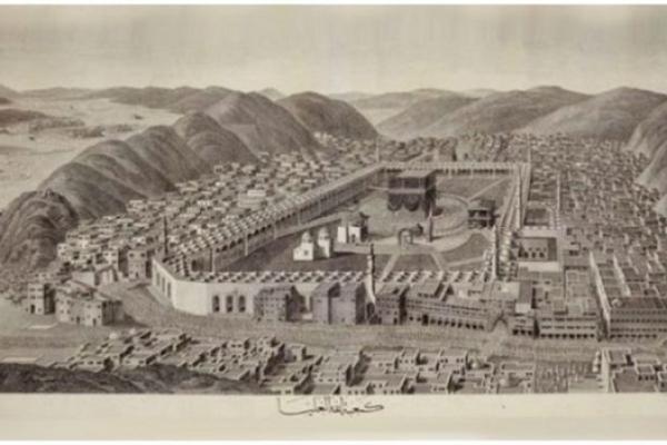 দু'শো বছর আগের পবিত্র কাবা শরীফের ছবি প্রকাশ