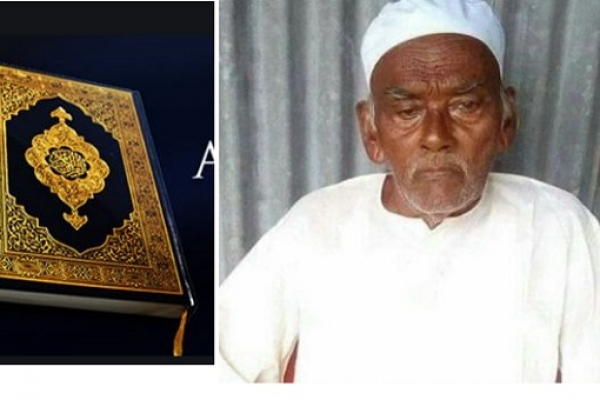 জীবনের শেষ সময়ে ইসলাম ধর্ম গ্রহণ করলেন ৬৮ বছরের সন্তোষ চন্দ্র