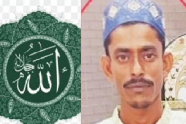 'আমি ইসলাম ধর্ম গ্রহণ করেছি, সবাই আমার জন্য দোয়া করবেন'