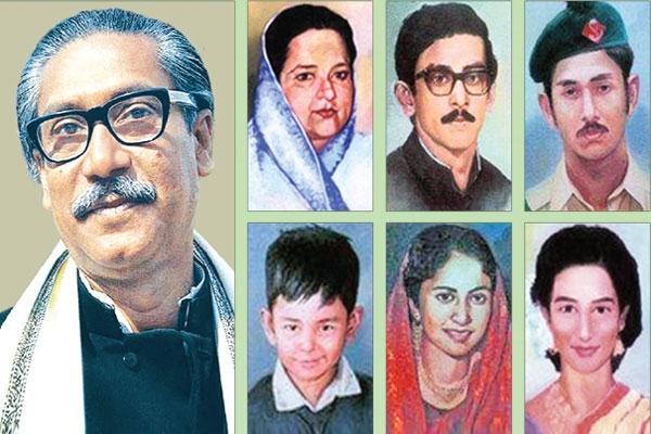 আজ শোকাবহ ১৫ আগস্ট : কালিমালিপ্ত শোকের দিন