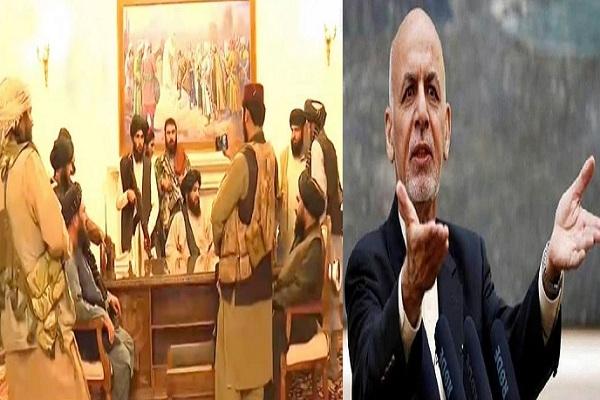 আফগানিস্তানের নাম বদলে নতুন নাম দিল তালেবান