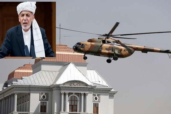 প্রায় দেড় হাজার কোটি টাকা নিয়ে পালিয়েছেন আফগান প্রেসিডেন্ট