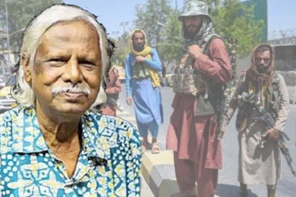 তালেবানরা মুক্তিযোদ্ধা, তাদেরকে সাহায্য করেন : ডা. জাফরুল্লাহ