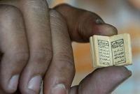 খিৃস্টান ধর্মাবলম্বীর বাড়িতে পৃথিবীর সবচেয়ে ছোট আল কোরআনের সন্ধান