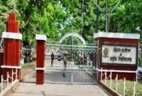 0  0  0  0  New নতুন আরো ২ বিভাগে শিক্ষার্থী ভর্তি করবে চুয়েট