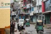 রাঙামাটিতে জনসংহতি সমিতির হাট-বাজার বর্জন