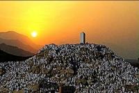 মহানবী (সা.)-এর বিদায় হজের ঐতিহাসিক ভাষণ