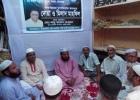 মুন্সিগঞ্জে কাজী জাফর স্বরণে দোয়া মাহফিল-শোকসভা