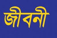 বিখ্যাত সাহাবী আবু হুরাইরাহ (রা.)-এর পূর্ণাঙ্গ জীবনী