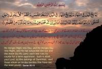 তিনি আল্লাহর নির্দেশে মৃতকে জীবিত করতেন