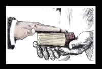 কসম করা প্রসঙ্গে মহানবী (সা.)-এর কড়া হুঁসিয়ারি