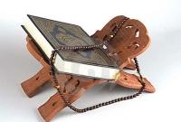 কিয়ামতের মাঠে আল কোরআন যে ব্যক্তির জন্য সুপারিশ করবে