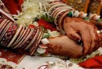 ইসলামে যেসব নারীকে বিয়ে করা নিষেধ