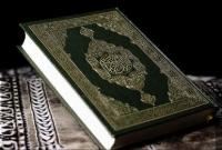 পুরুষদের পর্দা করার বিষয়ে আল-কোরআন ও হাদিস যা বলেছে