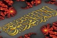 ইসলামই বিশ্বের মহৎ ধর্ম, বললেন জাপানি নও-মুসলিম নারী অতসুকু