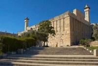 ইব্রাহিমি মসজিদে আজান নিষিদ্ধ করেছে ইসরাইল