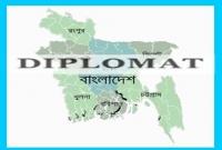 'সন্ত্রাস ও গণতন্ত্র খাদের কিনারায় বাংলাদেশ'