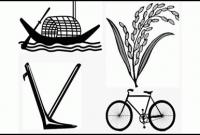 দলীয় প্রতীকের নির্বাচনে সরকারি দল যেসব সুবিধা পাবে