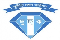 দুর্নীতির-অভিযোগে-দুদকের-কর্মকর্তা-বরখাস্ত