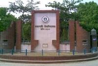 রাবি ছাত্রলীগের সাত হলের নতুন কমিটি ঘোষণা