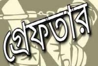 কিশোরগঞ্জ সদর থানার জামায়েত সেক্রেটারী গ্রেফতার