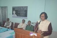 রাবি ছাত্র ইউনিয়নের ২৯তম কাউন্সিল