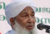 মহিলাদের সমান অধিকারের দাবি ইসলাম বিরোধী:মুসলিয়া