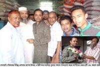 সোনারগাঁয়ে আ'লীগের মেয়র প্রার্থী ফজলে রাব্বীর গণসংযোগ