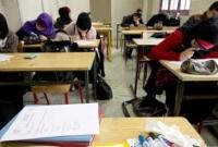 ব্রিটেনে মুসলিম শিক্ষার্থীদের জন্য বিশেষ পদক্ষেপ