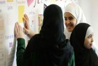 ব্রিটেনে মুসলিম শিক্ষার্থীদের জন্য বিশেষ আয়োজন