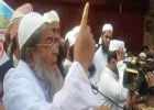 রাষ্ট্রধর্মের বিরুদ্ধে রায় আসলে দাবানল জ্বলে ওঠবে : হেফাজত