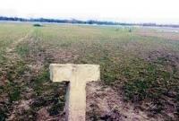 অতিরিক্ত জেলা প্রশাসকসহ ২৮ জনের বিরুদ্ধে দুদকের ১৭ মামলা