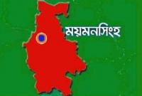 'দেড়শ গজে বন্দি' জেলা বিএনপি