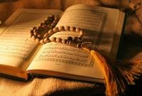 আল্লাহ ও কোরআন নিয়ে বিতর্কিত মন্তব্য, তরুণী আটক