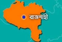রাজশাহীর-বাগমারায়-শিশুকে-গলা-কে-টে-হ-ত্যার-চেষ্টা
