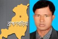 নাসিরনগর তাণ্ডব: বিলে মাছ ধরছিল রসরাজ! ফোন ছিল বাড়িতে