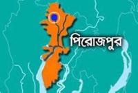 পিরোজপুরে-বন্দুকযুদ্ধ-২-মাদক-ব্যবসায়ী-নিহত