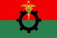 ব্যর্থতা-ঢাকতে-শাস্তির-খড়গ-তৃণমূল-বিএনপিতে