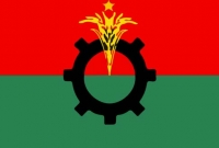 শেষ-বেলায়-বিএনপির-যেসব-আসনে-প্রার্থী-বদল