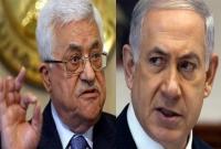 'ইসরাইল রাষ্ট্রের অস্তিত্ব নেই, রাজধানীও থাকতে পারে না'