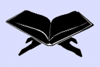 মানুষের অসহায়ত্বের সুযোগ কখনো ব্যবহার করতে নেই, এটাই ইসলামের শিক্ষা