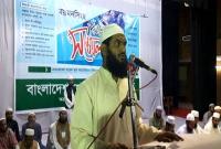 'সবাই ইসলামি ঐক্য চায়! কিন্তু সুনির্দিষ্ট পরিকল্পনা কারো কাছে নেই'