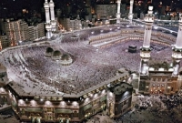 বিশ্বের সবচেয়ে দামি স্থাপনা মক্কার মসজিদ আল-হারাম