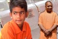 উত্তরপ্রদেশের মুখ্যমন্ত্রীর ডান হাত ১২ বছরের কিশোর!