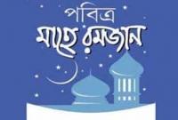 বিশ্বের-সবচেয়ে-বেশি-মুসলিম-সংখ্যাগরিষ্ট-দেশ-ইন্দোনেশিয়ায়-রমজানের-তারিখ-ঘোষণা