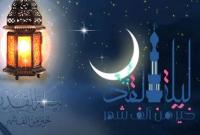 হাজার-মাসের-শ্রেষ্ঠ-রাত-'লাইলাতুল-কদর'