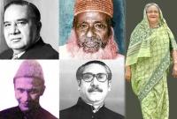 নেতৃত্ব-সংগ্রাম-ও-গৌরবের-৬৯-বছরে-আওয়ামী-লীগ