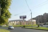 আর্মেনিয়ার-বিশাল-একটি-জেলার-নাম-'বাংলাদেশ'