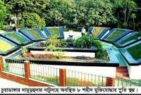 আজ-৫ই-আগস্ট-চুয়াডাঙ্গার-শহীদ-দিবস